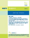 form m mbti thesis The myers-briggs type indicator an evaluation of the myers briggs type indicator review of the myers-briggs type indicator, form m.